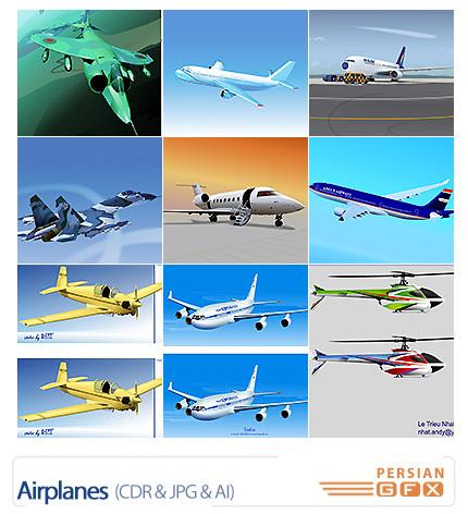 دانلود تصاویر کورل هواپیما - Airplanes