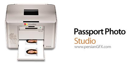 دانلود نرم افزار ساخت عکس با کیفیت برای پاسپورت - Passport Photo Studio 1.5.1