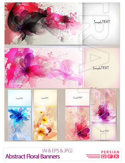 دانلود تصاویر وکتور بنرهای انتزاعی گلدار - Abstract Floral Banners