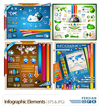 دانلود تصاویر وکتور عناصر طراحی نمودار گرافیکی - Infographic Elements