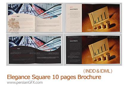 دانلود تصاویر قالب های آماده ایندیزاین بروشورهای تجاری با دو رنگ از گرافیک ریور - GraphicRiver Elegance Square 10 pages Brochure 2 Colors