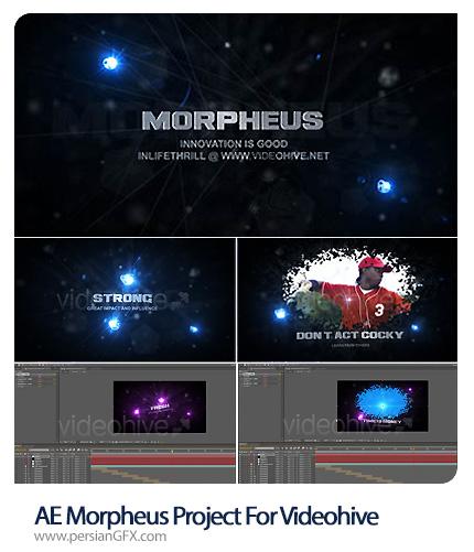 دانلود آموزش ویدئویی و فایل آماده افترافکت الهه خواب - AE Morpheus Project For Videohive