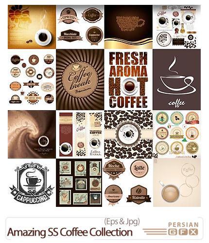 دانلود مجموعه تصاویر وکتور قهوه از شاتر استوک - Amazing Shutterstock Coffee Collection