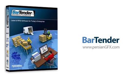دانلود نرم افزار ساخت برچسب بارکد - BarTender Enterprise Automation v10.0 SR4 Build 2868