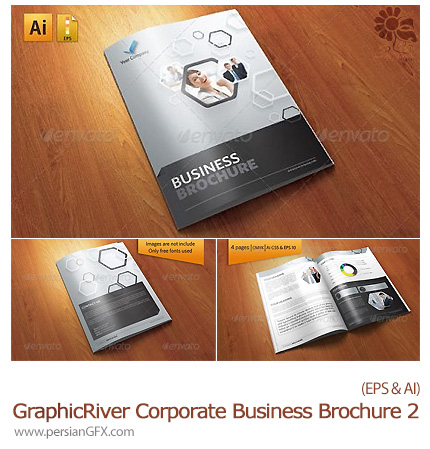 دانلود تصاویر قالب های آماده وکتور بروشورهای تجاری و تبلیغاتی گرافیک ریور -  02 GraphicRiver Corporate Business Brochure