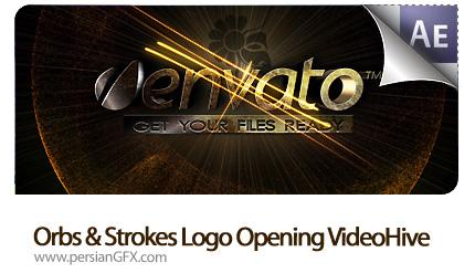 دانلود آموزش ویدئویی و فایل آماده افترافکت نمایش لوگو با حرکت حباب - AE Orbs & Strokes Logo Opening VideoHive