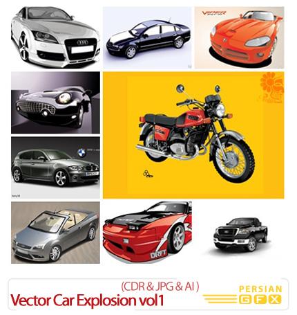 دانلود تصاویر کورل ماشین و موتور - Vector Car Explosion vol1