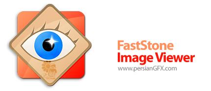 دانلود نرم افزار مبدل، ویرایشگر و مرورگر تصویر - FastStone Image Viewer v6.7