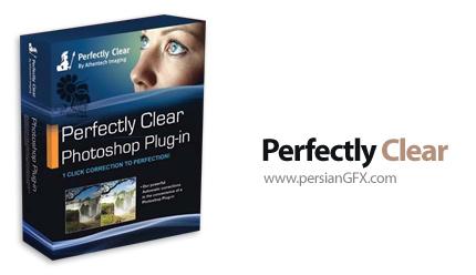 دانلود پلاگین اصلاح تصاویر در فتوشاپ - Athentech Perfectly Clear 2.0.0.28 for Adobe Photoshop