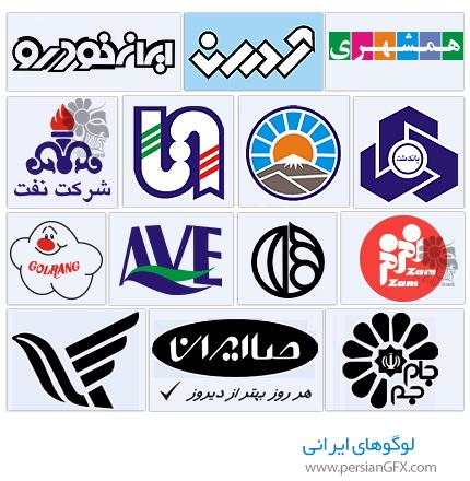 گنجینه آرم و لوگو (لوگوهای وکتور، لایه باز و تصاویر با کیفیت ...لوگوهای خارجی یکی از مهم ترین اجزای طراحی هستند در این مجموعه شما شاهد کلکسیون عظیم از اینگونه لوگوها هستید.