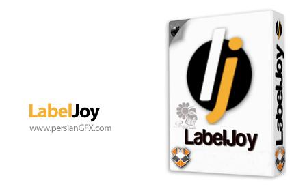 دانلود نرم افزار ایجاد و چاپ برچسب و بارکد - LabelJoy v6.0.0 Build 611