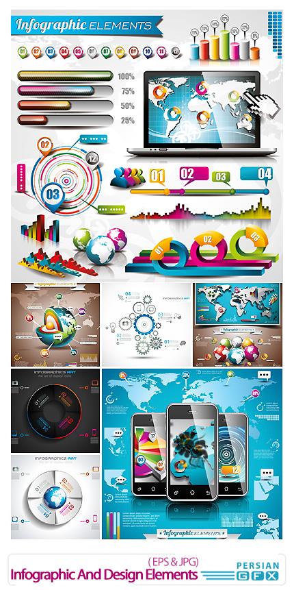 دانلود تصاویر وکتور نمودارهای اینفوگرافیکی و عناصر طراحی - Infographic And Design Elements