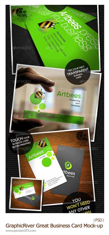 دانلود تصاویر لایه باز قالب های پیش نمایش کارت ویزیت های فانتزی از گرافیک ریور - GraphicRiver Great Business Card Mock-up Pack