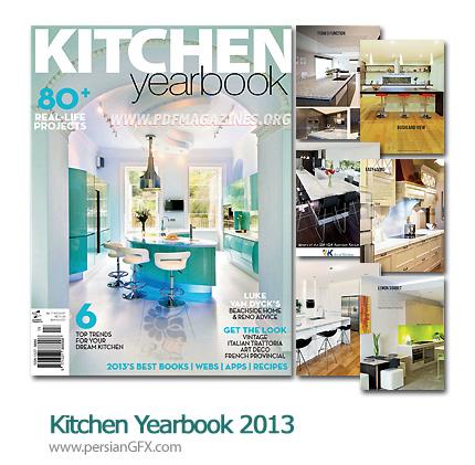 دانلود مجله طراحی دکوراسیون داخلی آشپزخانه - Kitchen Yearbook Issue 17 2013