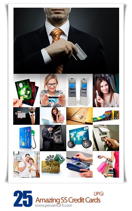 دانلود تصاویر با کیفیت کارت های اعتباری از شاتر استوک - Amazing ShutterStock Credit Cards