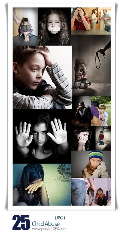 دانلود تصاویر با کیفیت سوء استفاده و آزار و اذیت کودکان - Child Abuse