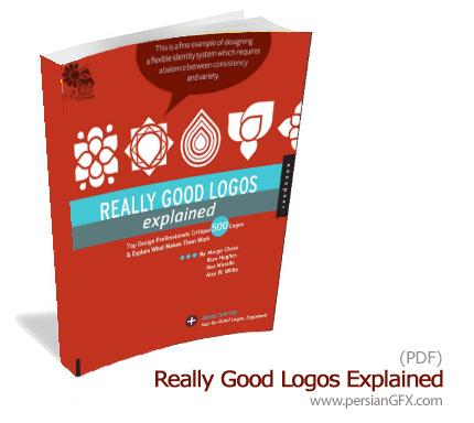 دانلود کتاب اللکترونیکی طرح لوگوهای پیشرفته با توضیحات برای چگونگی کارایی آن ها - Really Good Logos Explained :Top Design Professionals Critique 500 Logos and Explain What Makes Them Work