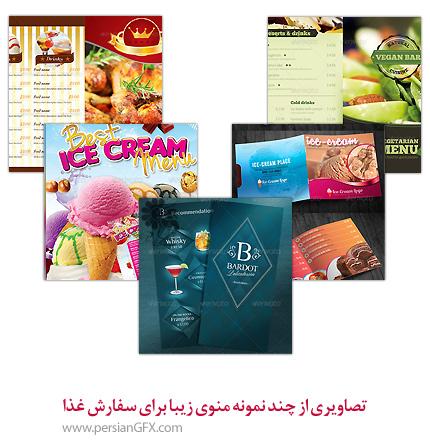 تصاویری از چند نمونه منوی زیبا برای سفارش غذا