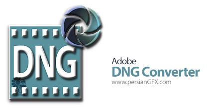 دانلود نرم افزار مبدل فایل های خام دوربین عکاسی به فرمت DNG - Adobe DNG Converter 9.7.0