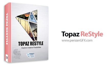 دانلود پلاگین اعمال فیلترهای رنگی بر روی تصاویر - Topaz ReStyle 1.1.0