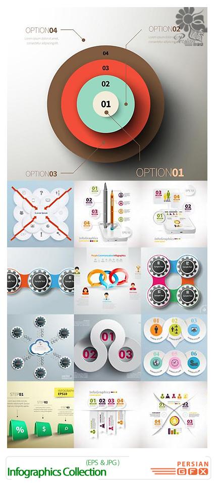 دانلود تصاویر وکتور عناصر طراحی نمودار اینفوگرافیکی - Infographics Collection