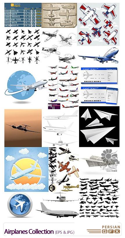 دانلود تصاویر وکتور هواپیما - Airplanes Collection