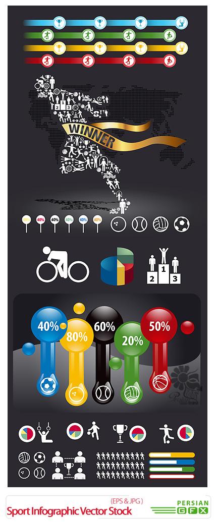 دانلود تصاویر وکتور نمودار اینفوگرافیکی ورزشی - Sport Infographic Vector Stock