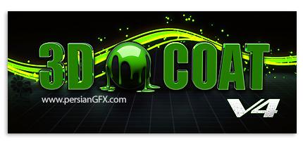 دانلود نرم افزار طراحی و ساخت شخصیت های 3 بعدی و تکسچر دهی واقعی - 3D-Coat v4.8.25 x64