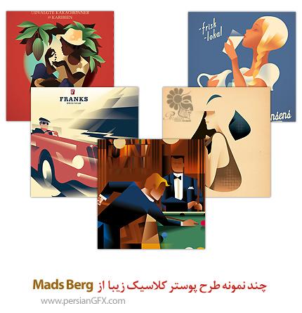 چند نمونه طرح پوستر کلاسیک زیبا از Mads Berg