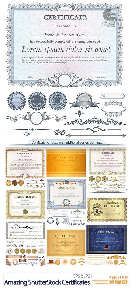 دانلود تصاویر وکتور گواهینامه و دیپلم از شاتر استوک - Amazing ShutterStock Certificates