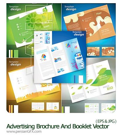 دانلود تصاویر وکتور بروشورهای تبلیغاتی - Advertising Brochure And Booklet Vector