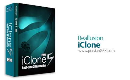 دانلود نرم افزار طراحی و ساخت انیمیشن های 3 بعدی - Reallusion iClone Pro v5.5 + Resource Pack