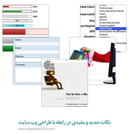 نکات جدید و مفیدی در رابطه با طراحی وب سایت