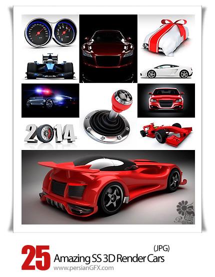 دانلود تصاویر با کیفیت اتومبیل های متنوع سه بعدی از شاتر استوک - Amazing ShutterStock 3D Render Cars