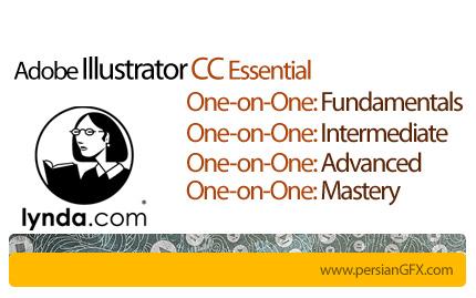 دانلود پنج دوره کاربردی آموزش نرم افزار ایلوستریتور سی سی - Illustrator CC از شرکت لیندا