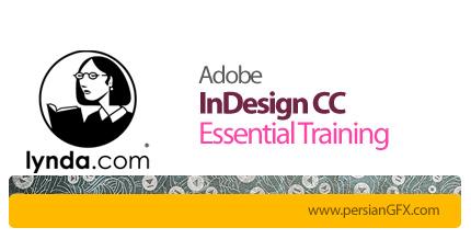 دانلود آموزش ایندیزاین سی سی از لیندا - InDesign CC Essential Training