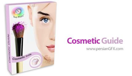 دانلود نرم افزار ویرایش و اصلاح عکس ها - Cosmetic Guide v2.2.8