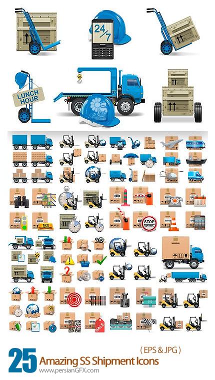 دانلود تصاویر وکتور آیکون وسایل حمل و نقل، پست و ارسال كالا از شاتر استوک - Amazing ShutterStock Shipment Icons