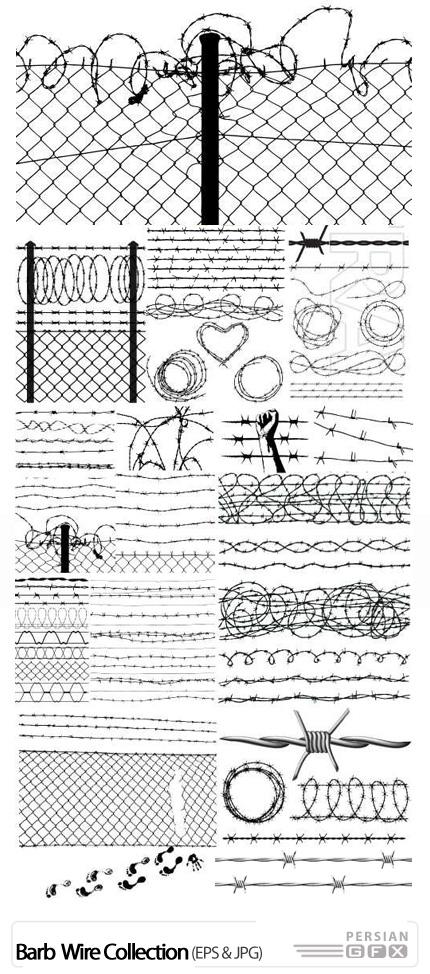 دانلو تصاویر وکتور سیم خاردار و آزادی - Barb Wire Collection