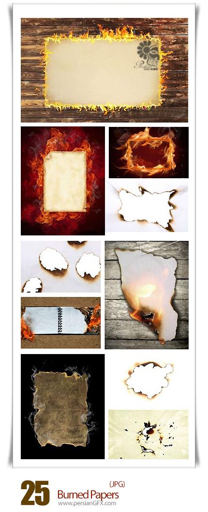 دانلود تصاویر با کیفیت کاغذ های سوخته - Burned Papers