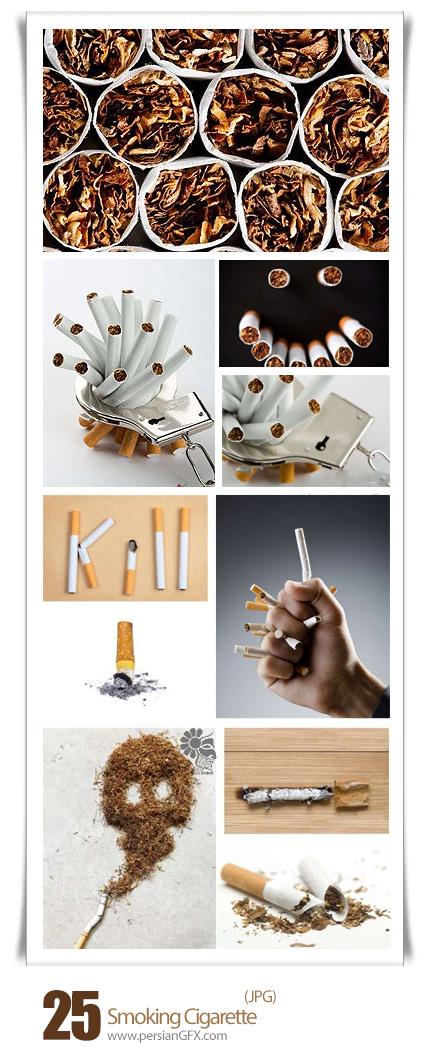 دانلود تصاویر با کیفیت سیگار - Smoking Cigarette