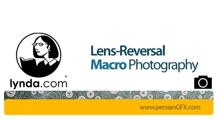 دانلود آموزش تکنیک لنز معکوس در عکاسی ماکرو از لیندا - Lynda Lens-Reversal Macro Photography