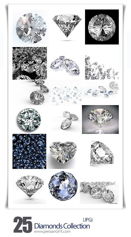 دانلود تصاویر با کیفیت الماس - Diamonds Collection