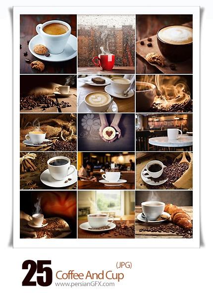 دانلود تصاویر با کیفیت قهوه و فنجان قهوه - Coffee And Cup