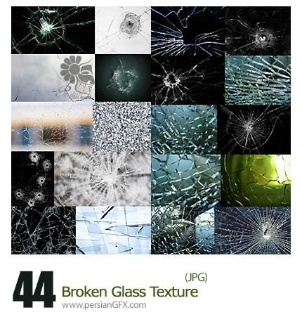 دانلود تصاویر تکسچر شیشه شکسته، ترک خورده - Broken Glass Texture