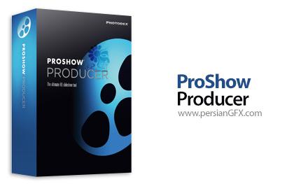 دانلود نرم افزار ساخت سریع و آسان اسلاید ها و آلبوم های دیجیتالی با تصاویر دیجیتال - ProShow Producer v9.0.3771