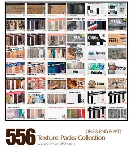 دانلود مجموعه عظیم تکسچرهای متنوع - DesignTNT Texture Packs Collection