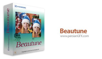 دانلود نرم افزار رتوش حرفه ای تصاویر چهره - Beautune 1.0.1