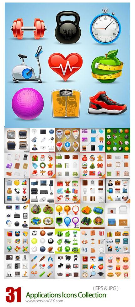دانلود تصاویر وکتور آیکون های متنوع - Applications Icons Collection