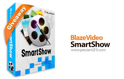 دانلود نرم افزار ساخت فیلم از عکس ها و کلیپ ها - BlazeVideo SmartShow 1.5.0.0